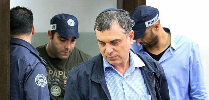 Арест Шломо Фильбера