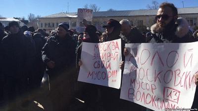 Протестует Волоколамск