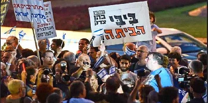 Митинг левых с требованием отставки Б.Нетаниягу