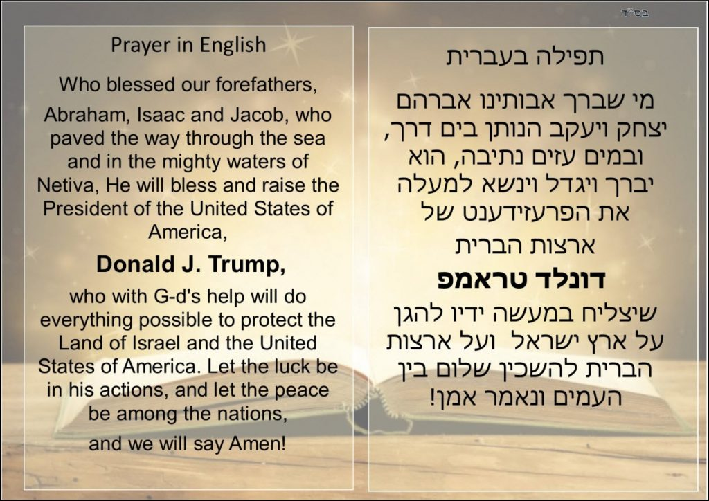 brodsky-synagogue_kyiv_trump_prayer_2018_2