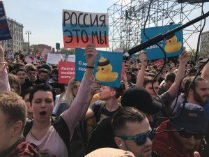На протестной акции в Москве 5 мая