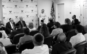 Сотрудничество во имя здоровья | Еврейский Мир