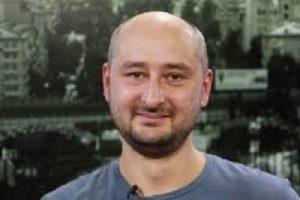 Аркадий Бабченко жив – «смертью смерть поправ», по хитрой задумке СБУ
