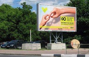 Ну и что вы на это скажете? Да такую рекламу Владимир Яковлевич просто сжег бы!