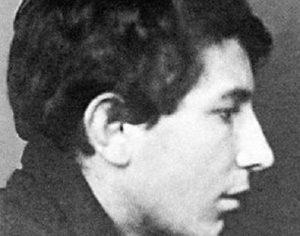 Виктор Цедербаум