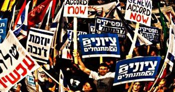 lefts_israel1
