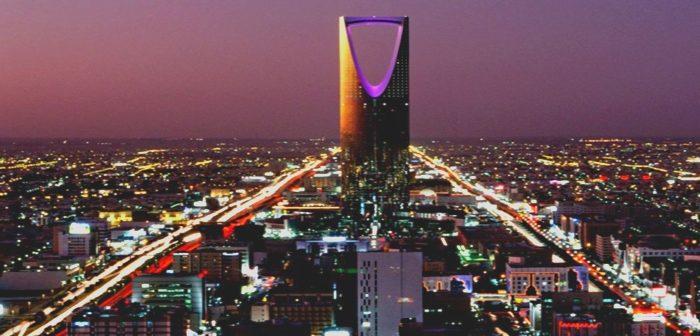 Эр Риад - столица Саудовской Аравии