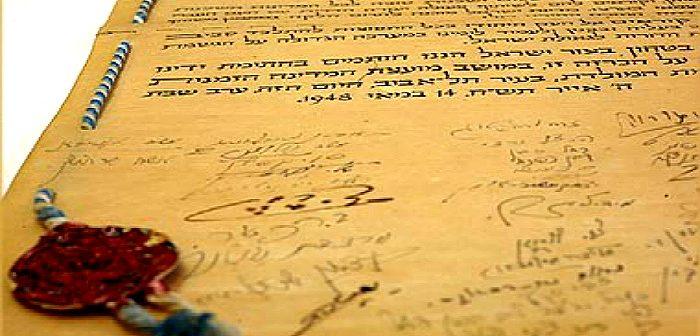 Декларация Независимости Государства Израиля