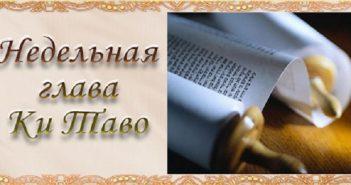 ki-tavo22222222