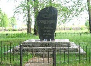 памятник жертвам Радинского гетто