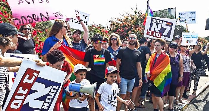 ЛГБТ: Мы - не второй сорт!