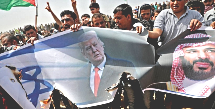 В Газе традиционно сжигают флаги и портреты