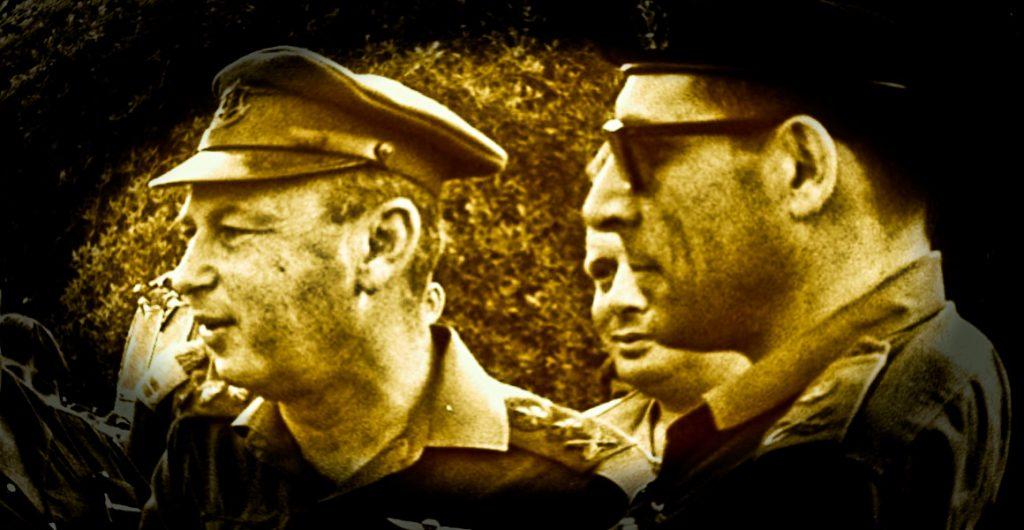 Генералы Ицхак Рабин и Рехавам Зеэви (Ганди)