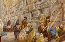 Tesha-be-Av-near-the-Kotel