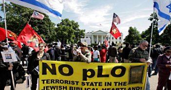 """Вашингтон. Демонстрация против создания """"палестинского государства"""""""