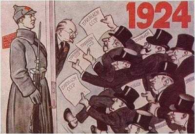 Карикатура Бориса Ефимова
