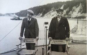 Владимир Нильсен и Григорий Александров