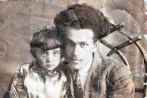 Саул Абрамзон с дочкой (50-ые годы ХХ века)