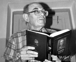 Лев Шейман, доктор педагогических и филологических наук, литературовед-пушкинист, академик АПН СССР