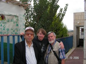 Пианистка Фаина Хармац (в центре) с мужем – М.Бурштиным (слева) и А.Баршаем