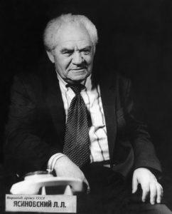 Леонид Ясиновский, актер и режиссер, народный артист СССР и Киргизской ССР