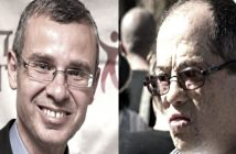 Министр Левин (слева) и журналист Абрамович