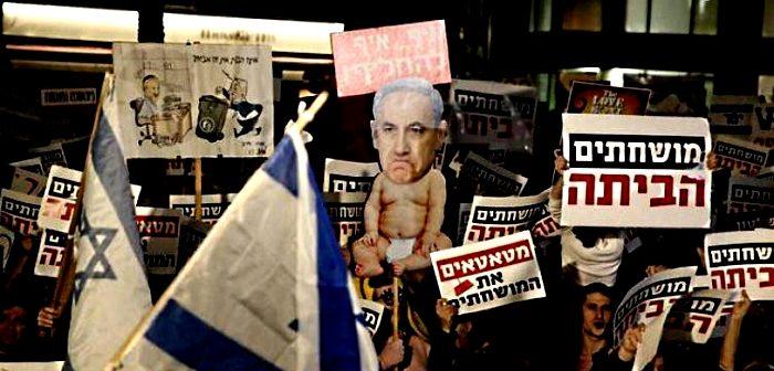 Израильская демократия в действии