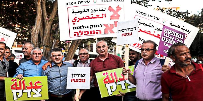Лево-арабский пикет протеста