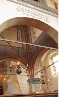 Главная синагога Тиктин