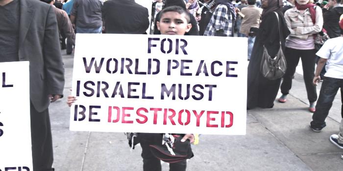 destroisrael