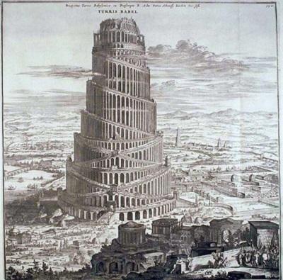 Вавилонская башня, не дававшая покоя ни Лейзеру, ни Лео