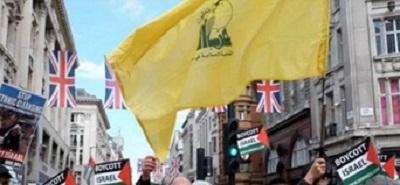 Протест сторонников «Хизбаллы» перед ее запретом в Англии