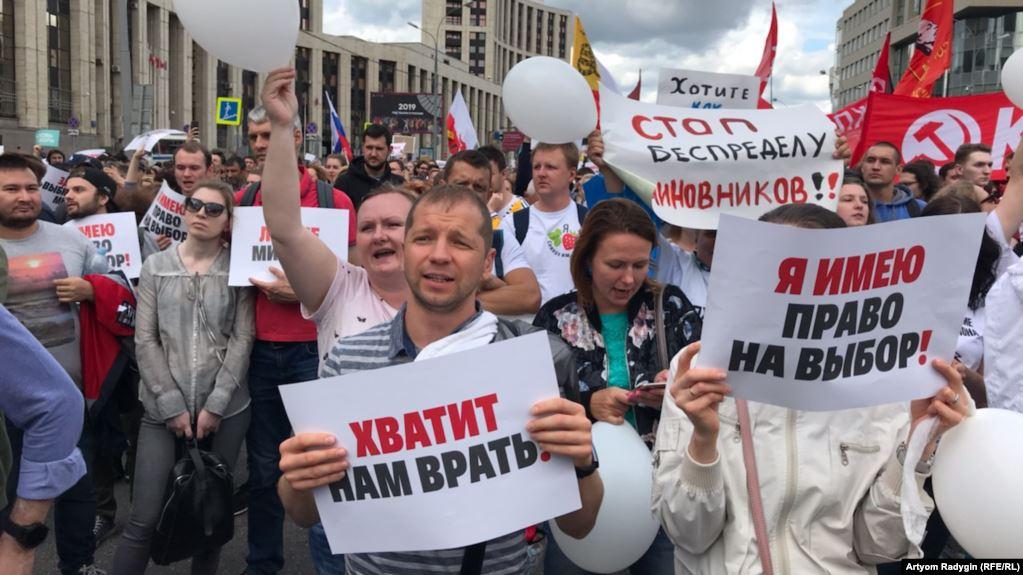 Митинг в поддержку оппозиционных кандидатов на выборах в Мосгордуму. Фото: Радио Свобода