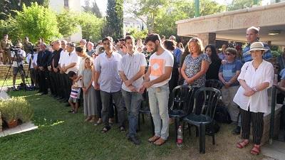 На военном кладбище в Кфар-Сабе -церемония поминовения в честь пятой годовщины гибели и похищения Адара Голдина