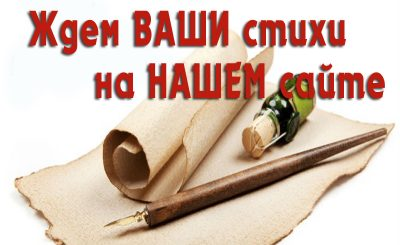 image-web