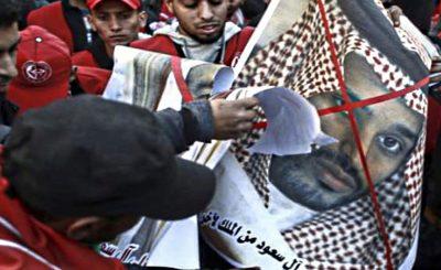 Арабы Газы протестуют против саудовской политики
