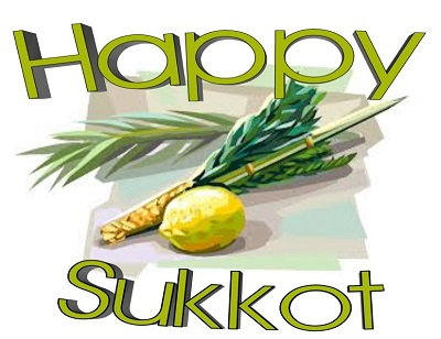 Happy-Sukkot-2016-Wishes-Pictureллллллл