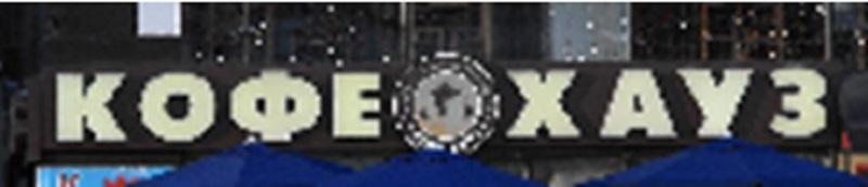 Clip2net_191114201626ггггггг