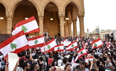 Протест в Ливане. Ноябрь 2019