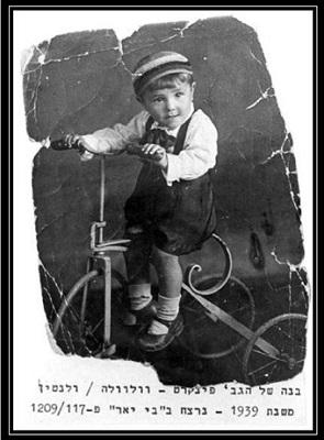 Одна из многих десятков тысяч жертв Бабьего Яра — Валентин. Фото 1939 г. из архива мемориала «Яд-Вашем». И над памятью этого мальчика тоже прикололись веселые телевизионщики