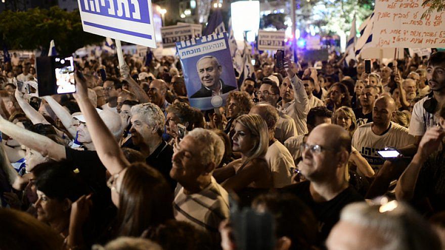 Israelis-demonstrate-in-support-of-Prime-Minister-Benjamin-Netanyahu-outside-the-house-of-Attorney-General-of-Israel-Avichai-Mandelblit