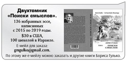 Clip2net_200423185736вввв444
