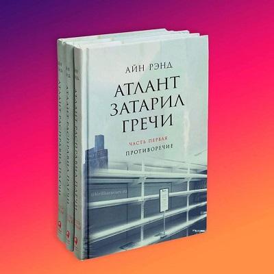 atlant_grechaппппп