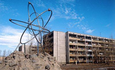 800px-RIAN_archive_440215_Kurchatov_city