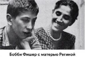 Бобби и Регина Фишеры до ссоры. Eurosport