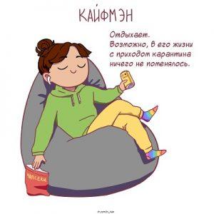 Фото: cs10.pikabu.ru
