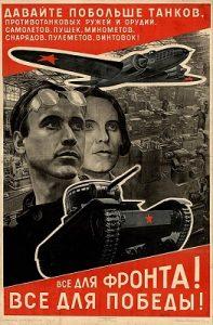 Плакат. Эль Лисицкий