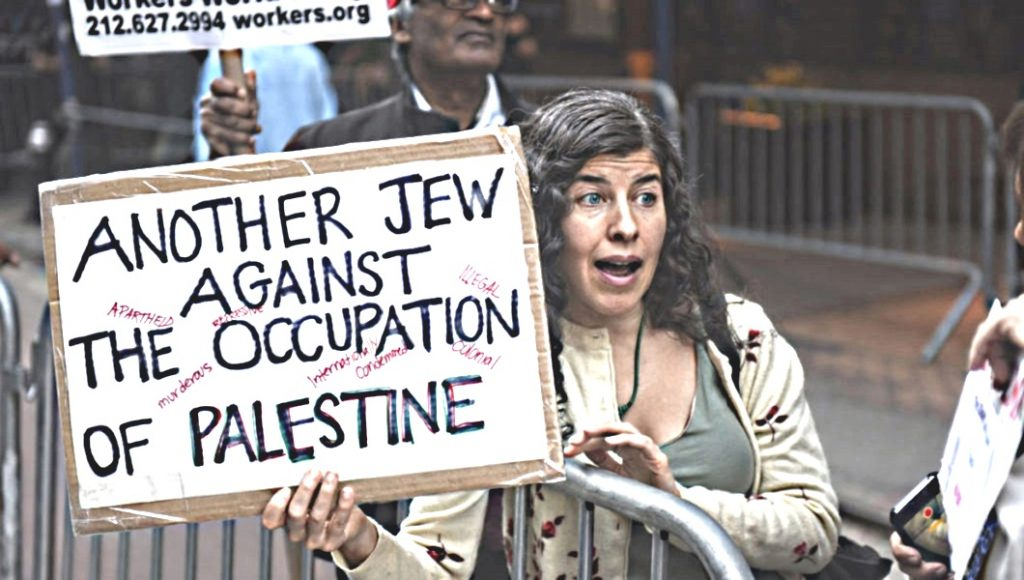 Another jew