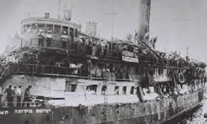 Корабль «Эксодус»