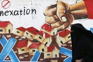RTS3JNTU_Rafah_Annexation_Ibraheem-Abu-Mustafa-Reuters-300x200